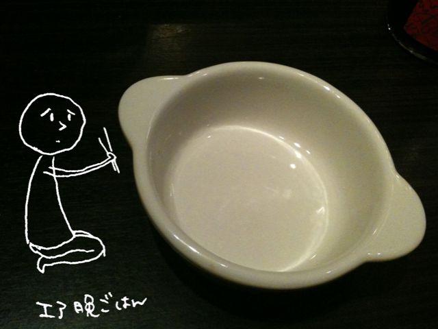 Photo_20111118.jpg